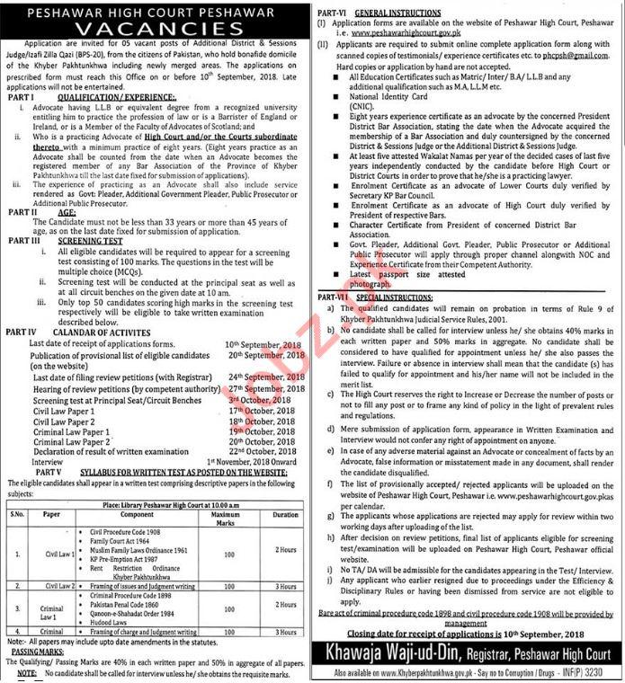 Peshawar High Court Peshawar KPK Jobs 2018