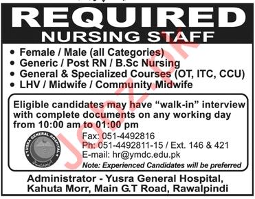Yusra General Hospital Jobs 2018 for Staff Nurses