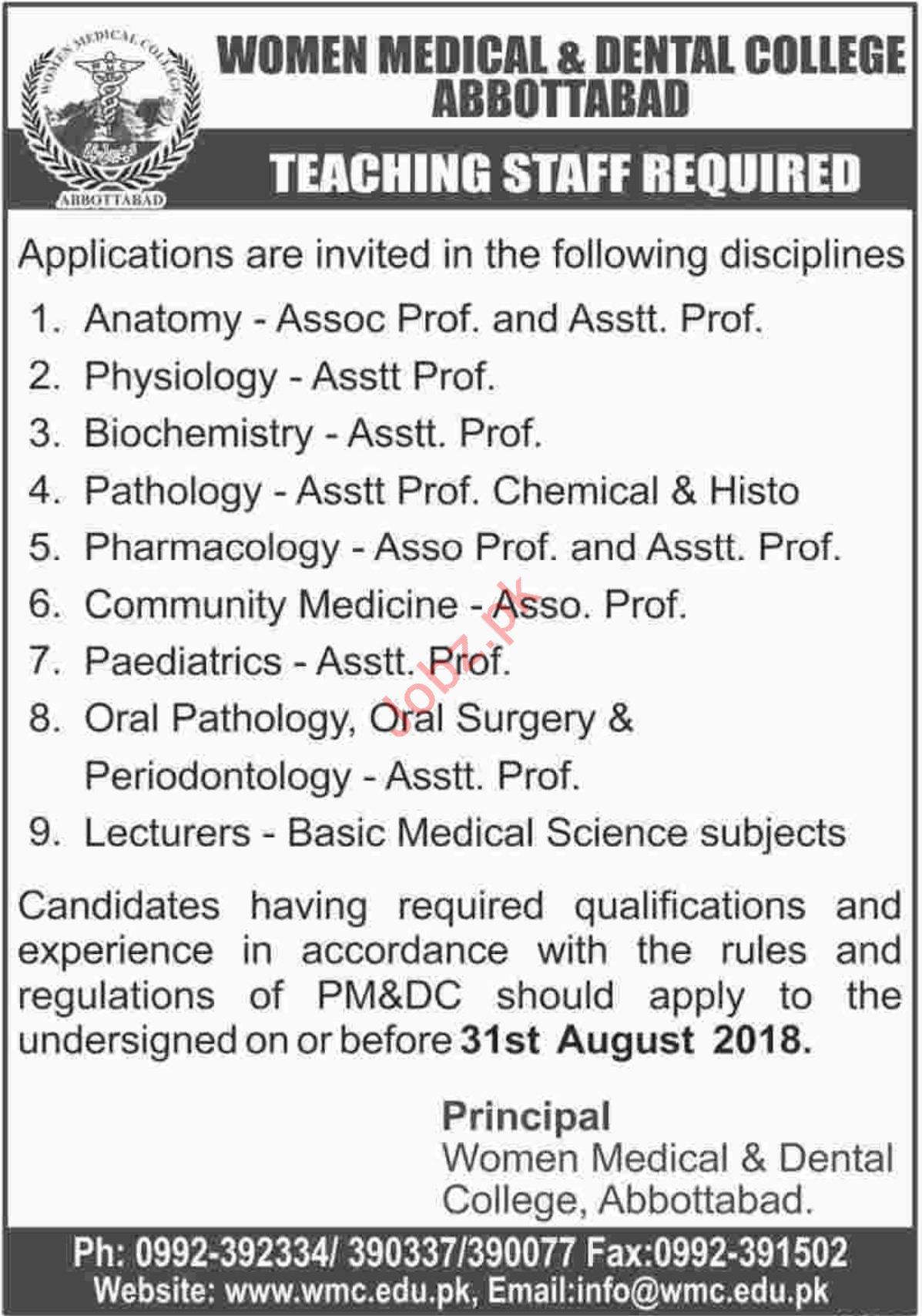 Women Medical & Dental College WMC Abbottabad Jobs 2018