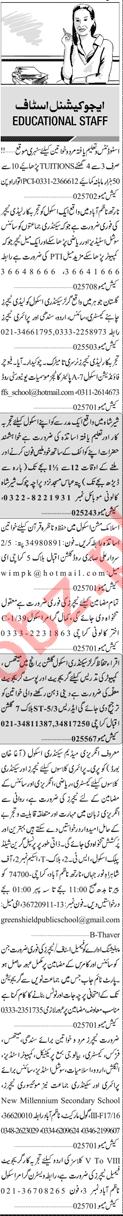 Teachers & Principal Jobs 2018 in Karachi