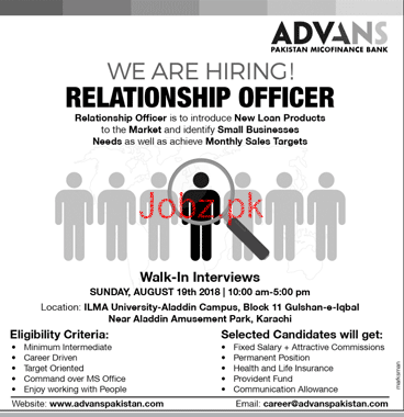 Relationship Officers Job in Advans Pakistan