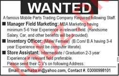 Manager Field Marketing, Inventory Officer & Assistant Jobs