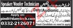 DANY Technologies Rawalpindi Woofer Technician Jobs 2018