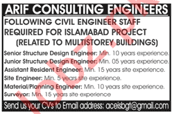 Arif Consulting Engineers Islamabad Jobs 2018 for Engineers