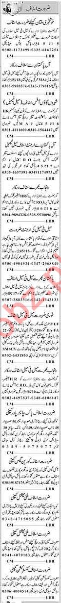 Miscellaneous Jobs 2018 For Karachi