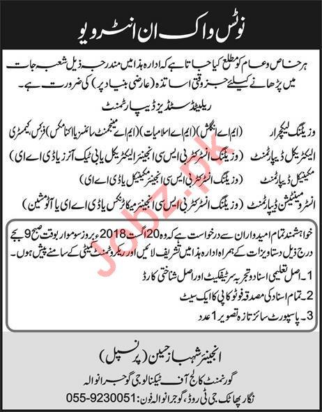Govt College of Technology GCT Gujranwala Jobs 2018