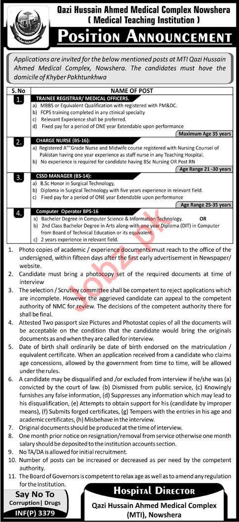 Qazi Hussain Ahmed Medical Complex Nowshera Jobs 2018