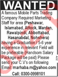 Marketing Staff for Mobile Parts Trading Company