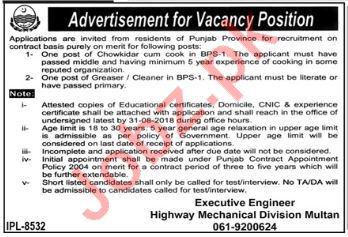 Highway Mechanical Division Multan Jobs 2018 for Chowkidar