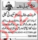 PSC Security Company Jobs