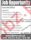 Sina Institute of Network and Aesthetics SINA Jobs