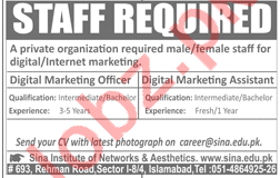 Marketing Staff for Sina Institute of Networks & Aesthetics