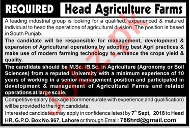 Head Agriculture Farms required