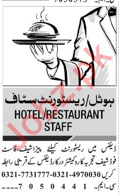 Pizza Chef & Fast Food Chef Jobs 2018 In Lahore