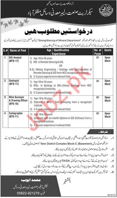 Industries, Commerce Mineral Resources & Labor AJK Jobs 2018