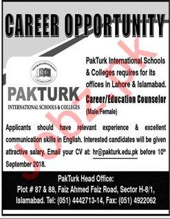 Pak Turk International Schools & Colleges Jobs