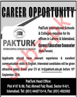 PakTurk Schools Lahore Jobs 2018 for Education Counselor