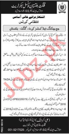 Gilgit Baltistan Council Secretariat Jobs 2018 in Islamabad