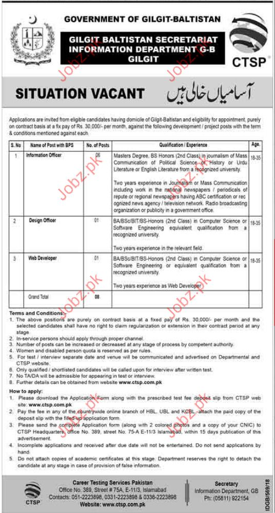 Gilgit Baltistan Secretariat Information Design Officer Jobs