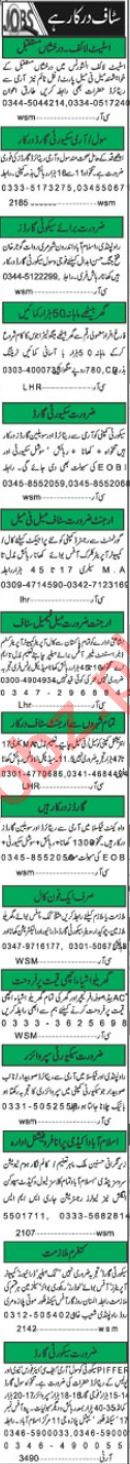 Daily Khabrain Classified Ads 2018 In Islamabad