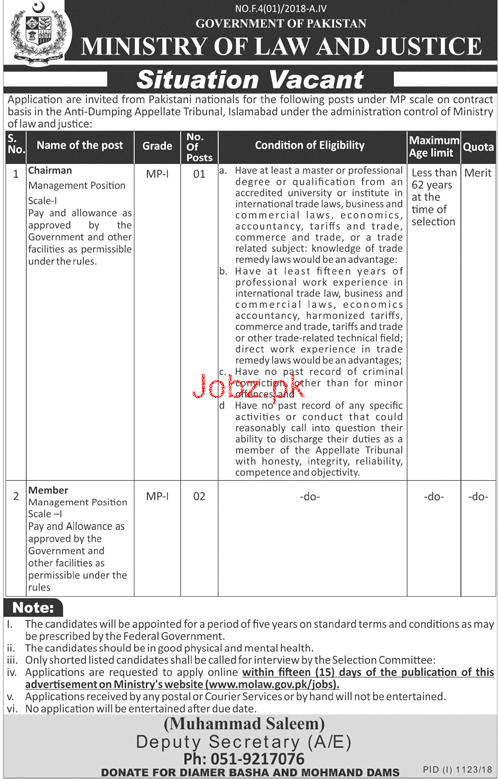 Chairman Job in Ministry of Law and Justice Govt of Pakistan