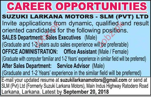 Suzuki Larkana Motors SLM Sales Executive Jobs 2018