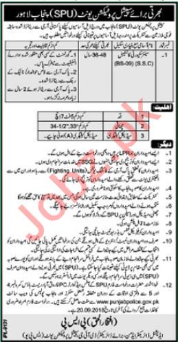 Special Protection Unit SPU Punjab Jobs 2018 for Constables