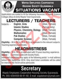 WAPDA Federal Science College Gujranwala Jobs for Lecturers