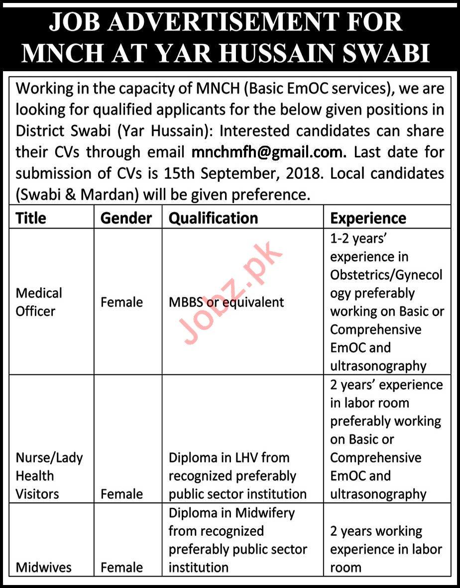 MNCH Swabi NGO Jobs for Medical Officer & Staff Nurses