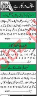 Khabrain Classified Ads 2018 In Islamabad