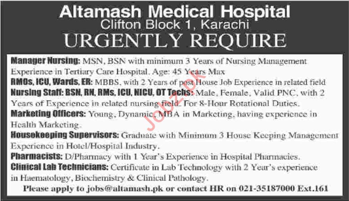Altamash Medical Hospital Manager Nursing Jobs