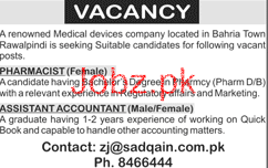 Male / Female Assistant Accountant Job Opportunity