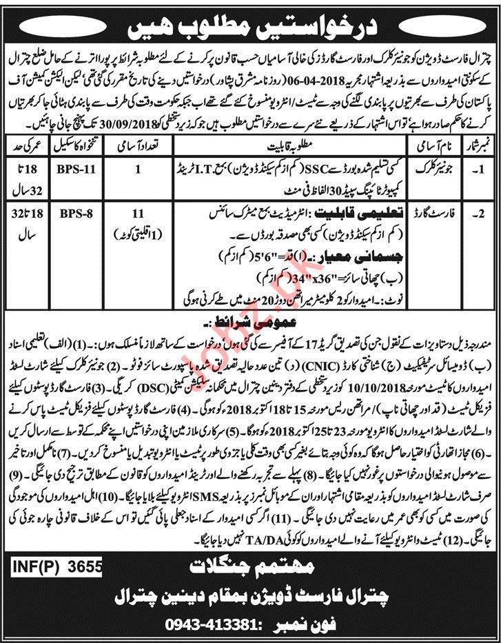 Forest Division Chitral Junior Clerk Jobs