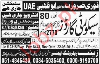 Zanib Recruiting Agency Security Guard Jobs
