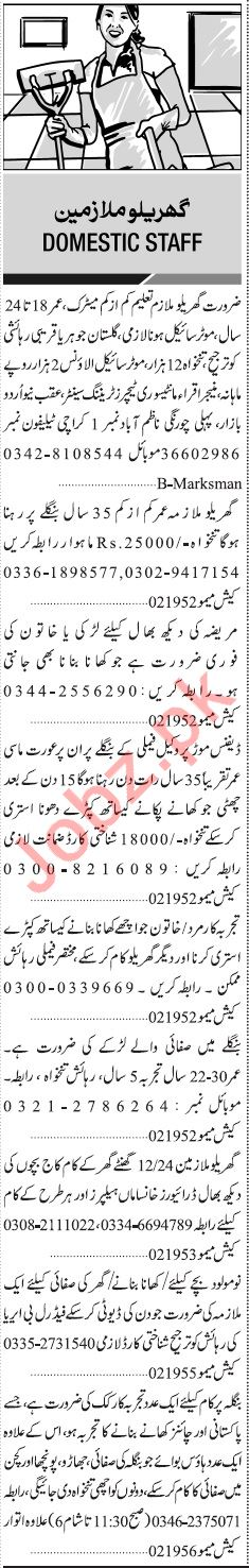 Jang Sunday Classified Ads 2018 for House Staff