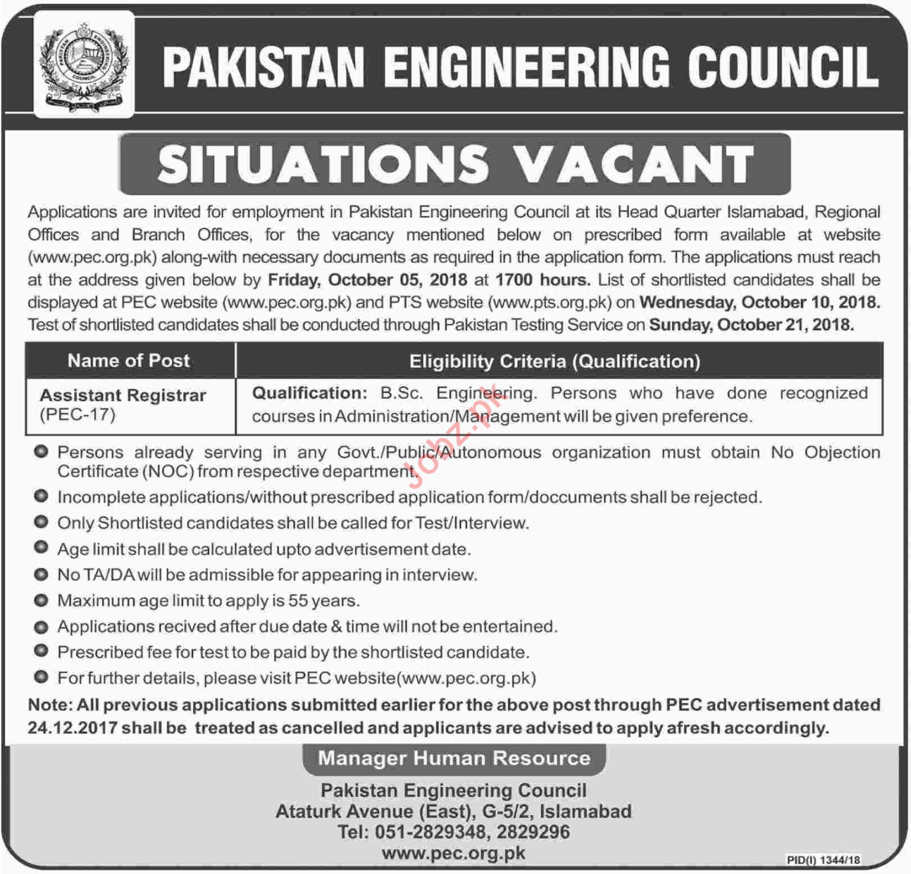 PEC Islamabad Jobs 2018 for Assistant Registrar