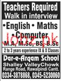 Dar e Arqam School Shalley Valley  Campus Jobs
