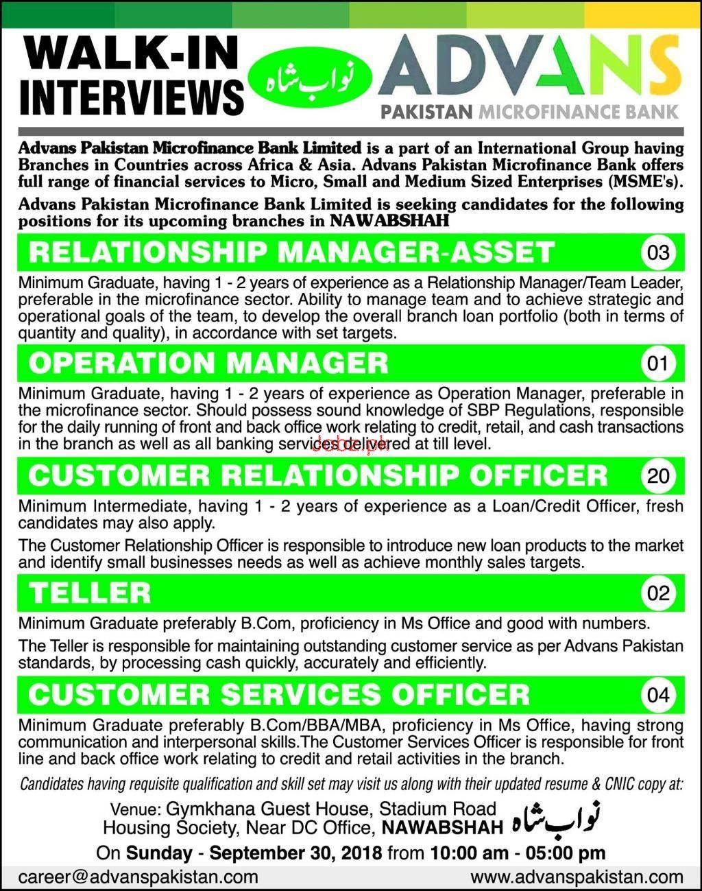 Advance Pakistan Microfinance Bank Limited JOb 2018