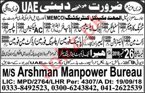 Foreman, Duct Man, Labor, Electrician, Fitter, Plumber Jobs