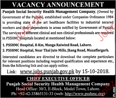 PSSHMC Clinical and non clinical Staff Jobs