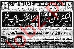 Electrician for Shahroze International Company