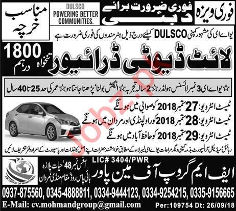 Light Duty Driver Jobs In Dubai 2020 Job Advertisement Pakistan
