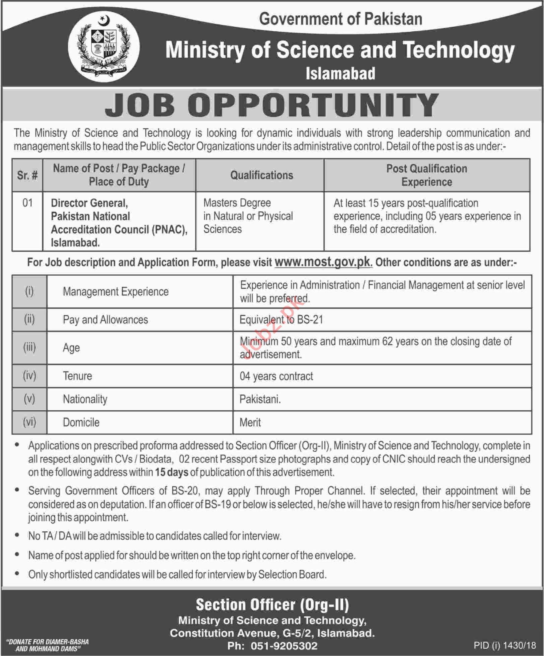 Ministry of Science and Technology Director General Jobs