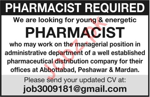 Pharmacist Job 2018 in Abbottabad, Peshawar & Mardan