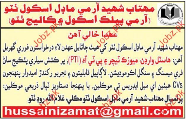 Mehrtab Shaheed Army Model School Teaching Jobs 2018