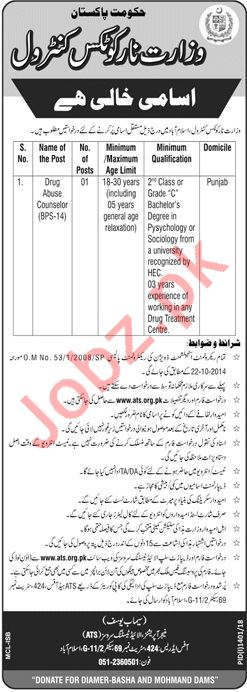 Ministry of Narcotics Control Drug Abuse Counselor Jobs