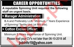 Manager Administration for Spinning Unit