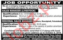 Sales Manager Livestock for Tarobina Corporation