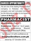Pharmacist for Ghazi Brothers
