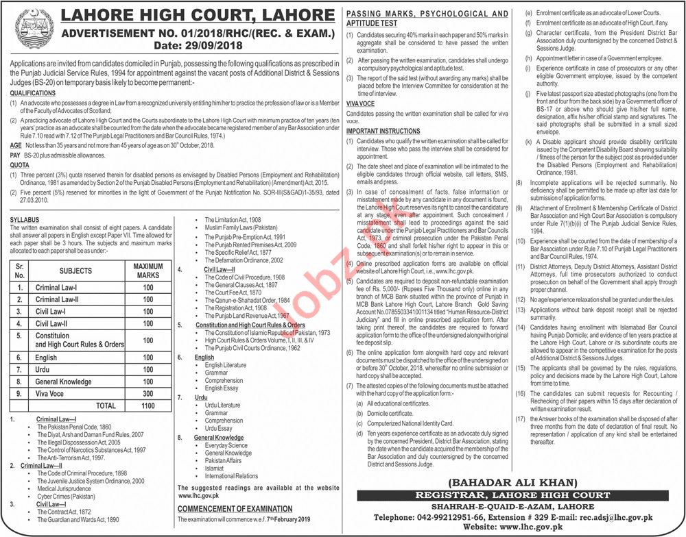 Lahore High Court Additional District and Session Judge Jobs